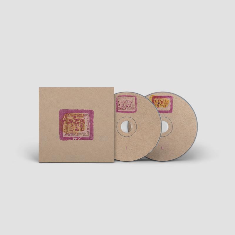 Current 93 - Sleep Has His House (Original Master Tape Edition) CD-2 Digipak